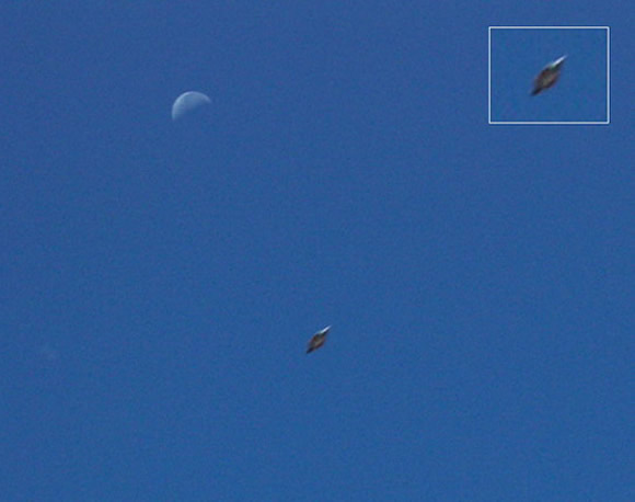 НЛО-фото,видео , статьи 249109311